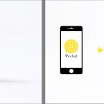 博報堂の「monom」第三弾プロダクトにぬいぐるみをおしゃべりにするボタン型デバイス「Pechat」